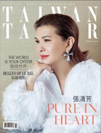 TAIWAN TATLER Feb. 2020|ERIF(エリフ)