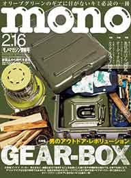 Mono Magazine 2021 02 16